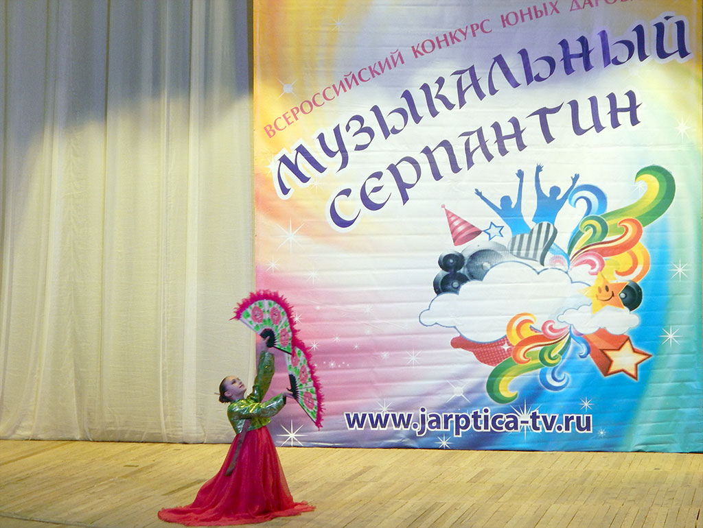 Rjabinka_2015