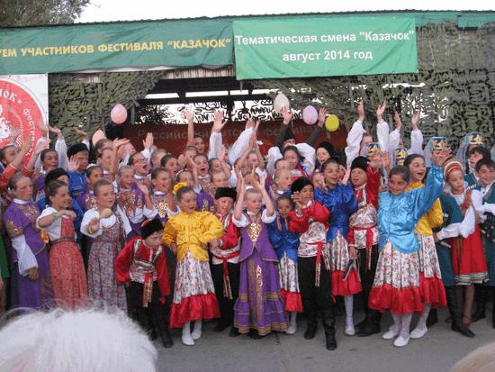 kazachok1