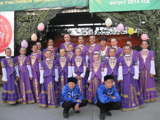 kazachok2