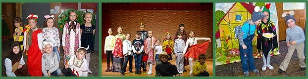 Teatr_Maska