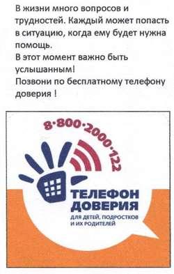 tel-dov (4)