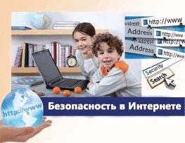deti_v_seti
